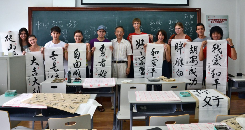 Classroom group - calligraphy