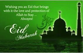 Eid Mubarak Graphic