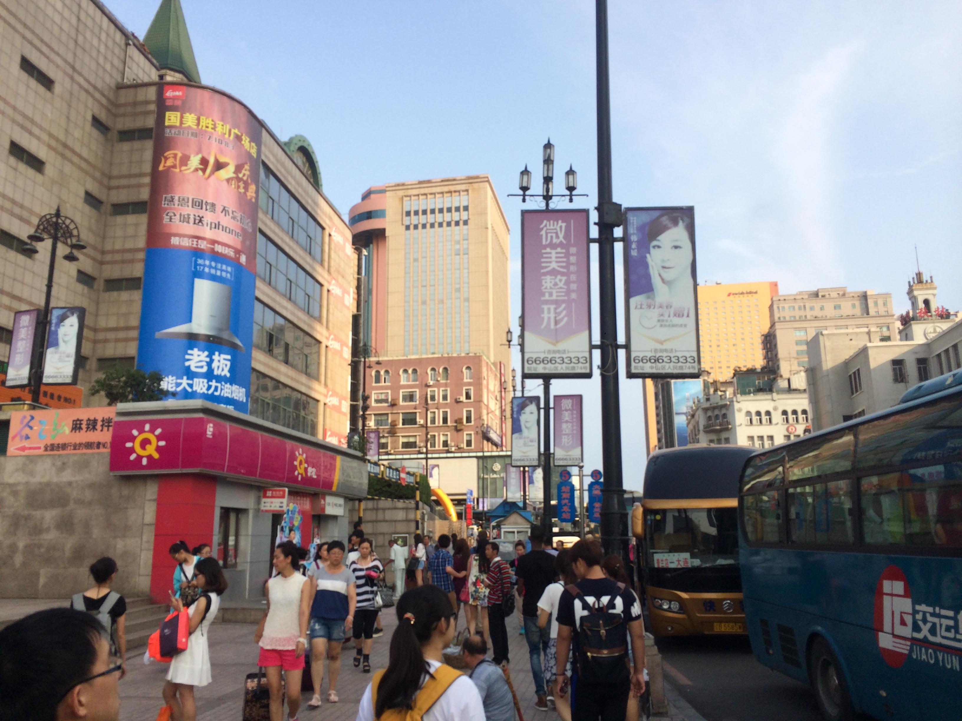 Dalian city