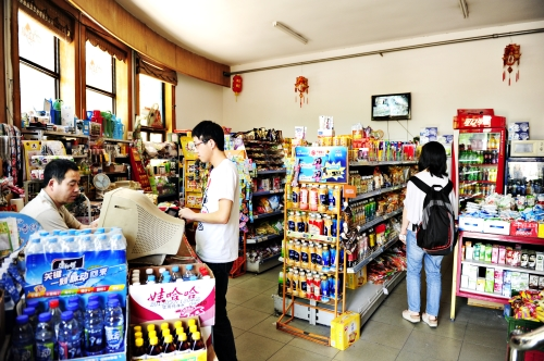 Tianjin local supermarket