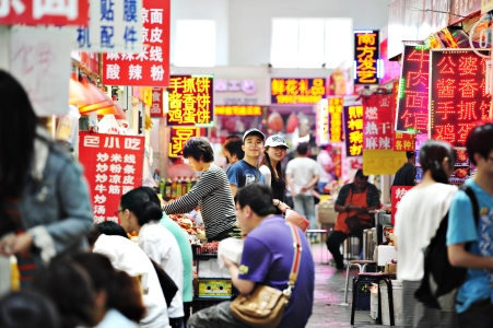 Tianjin food