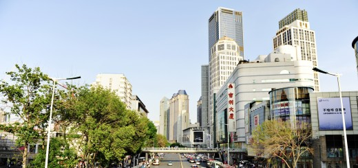 Tianjin City Centre