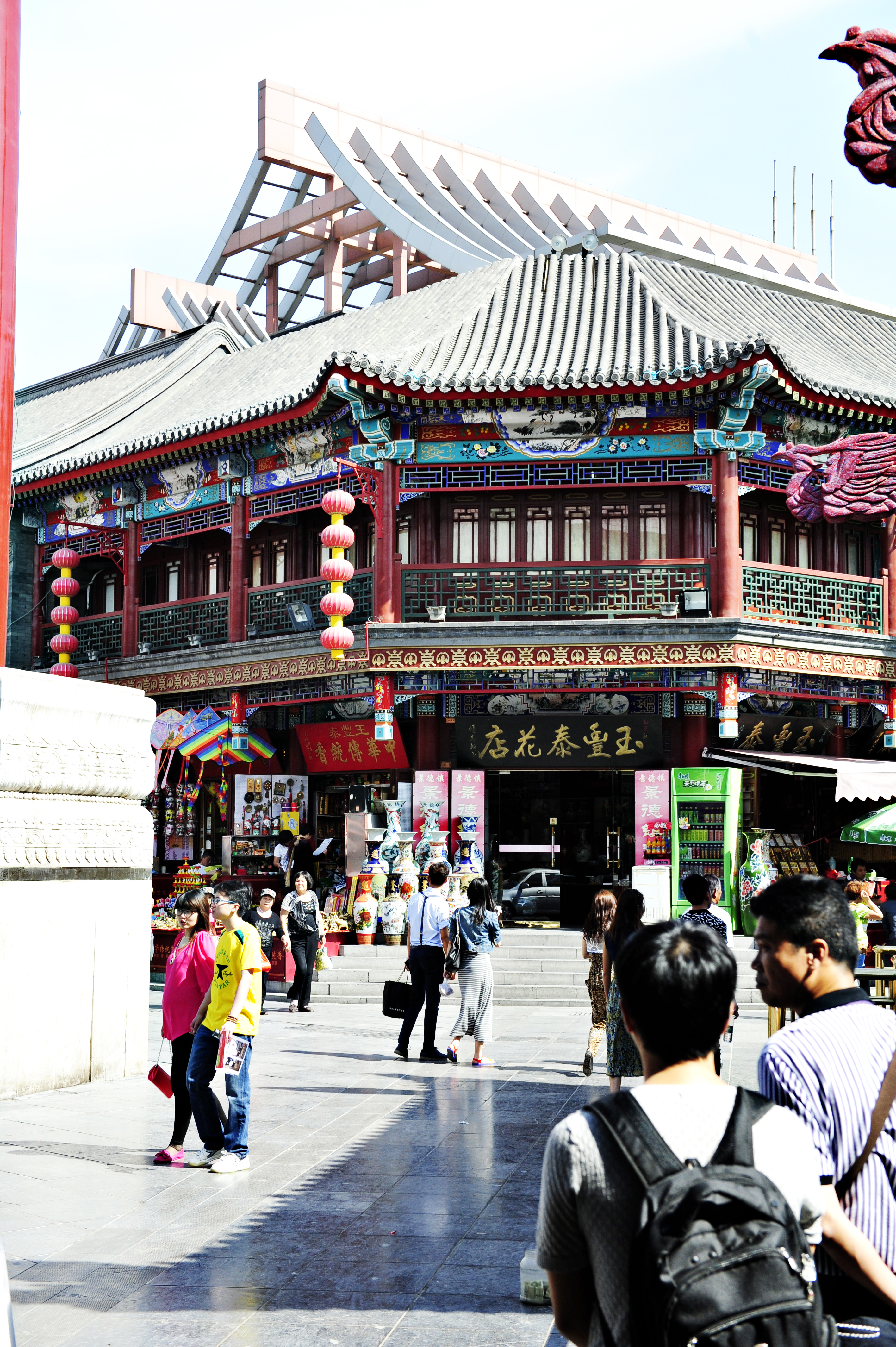 Traditional Chinese culture - street in Tianjin
