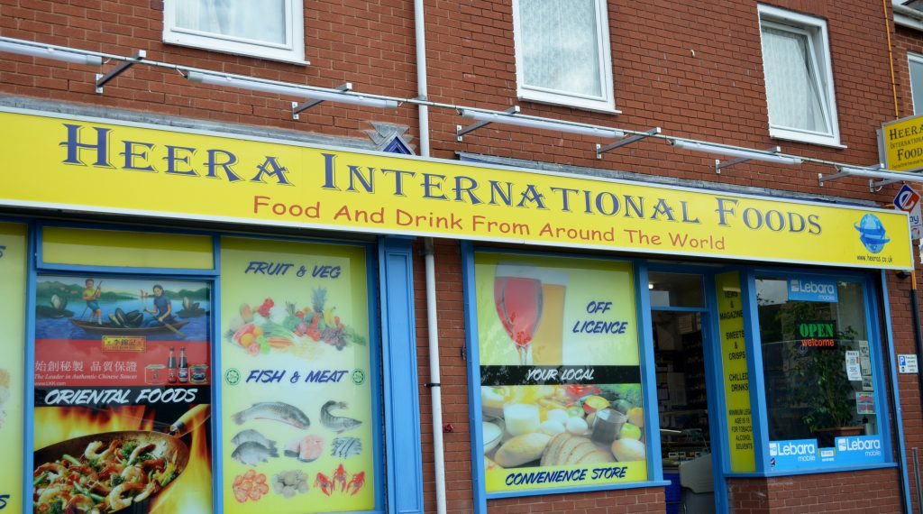 International Supermarkets: Heera International Foods