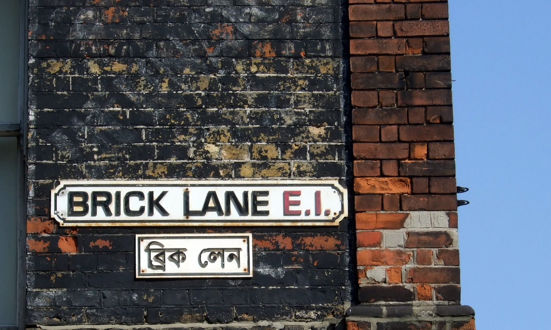Brick Lane East London